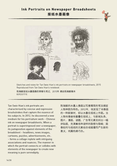 A page summary of Ink Portraits on Newspaper Broadsheets.