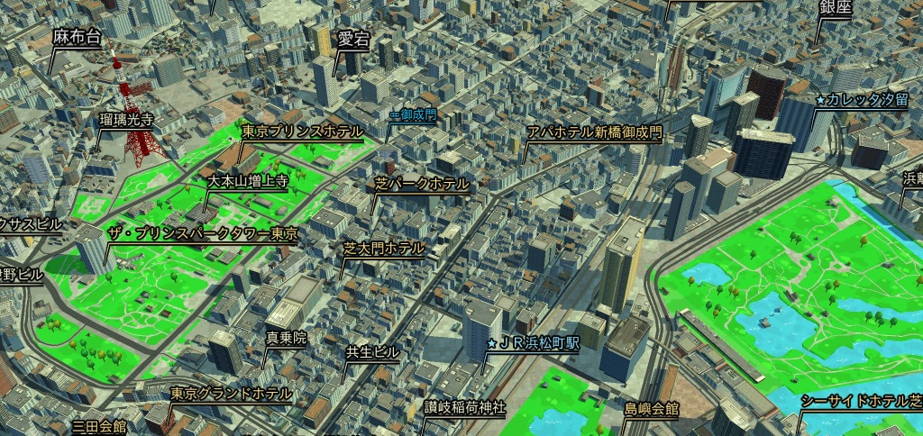 NTT DOCOMO launches app based on eeGeo's 3D Maps