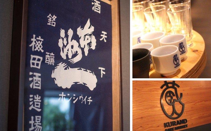 最近、特に海外からの観光客の方も増えてきていて、日本の「SAKE」に興味を持っていただけています。