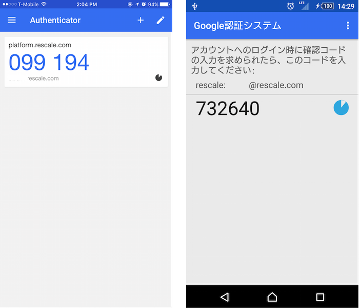 google-authenticator-ios