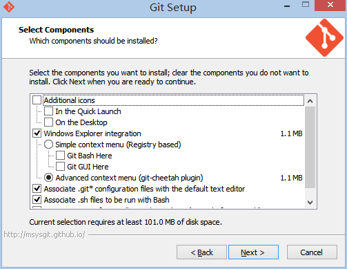 Git安装界面