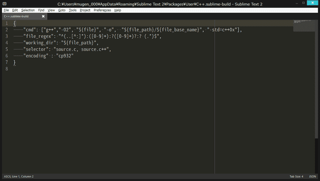 eyecatch of Compile C++ with mingw on Sublime Text 2