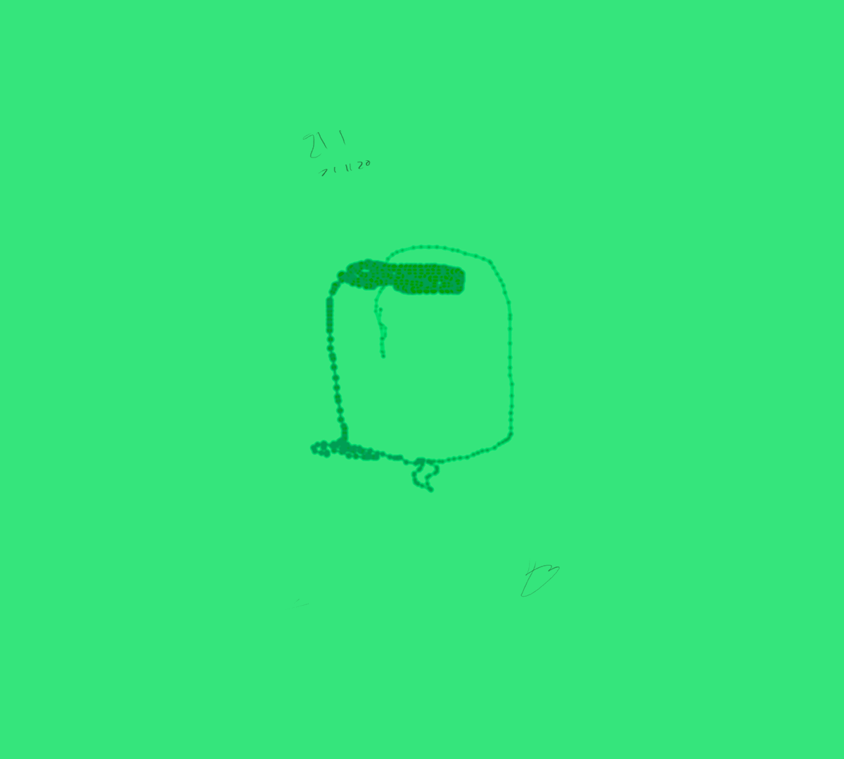 Felt tip browser drawing in optimistic green on a green background.