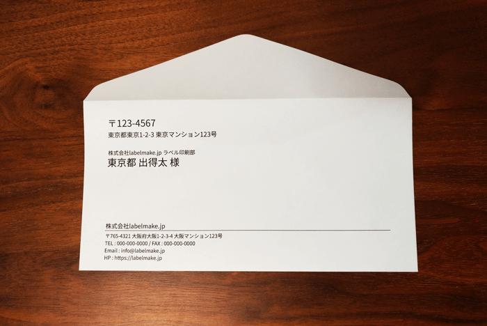 洋長3号封筒のサムネイル