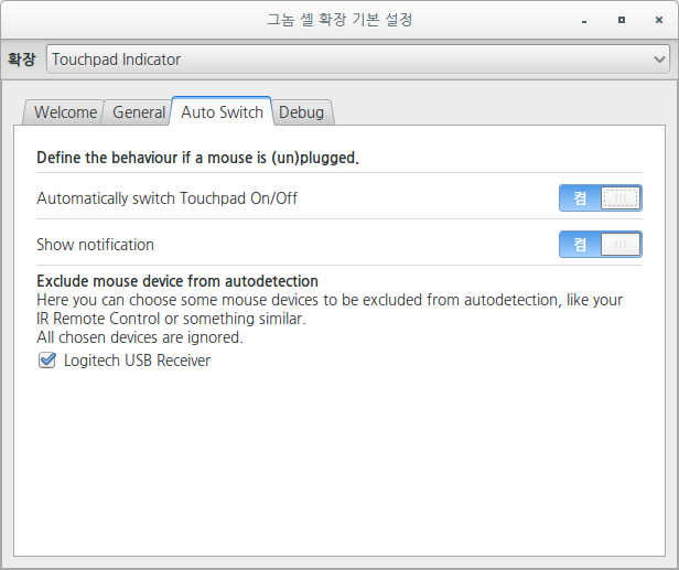 Touchpad Indicator Automatically switch Touchpad On/Off