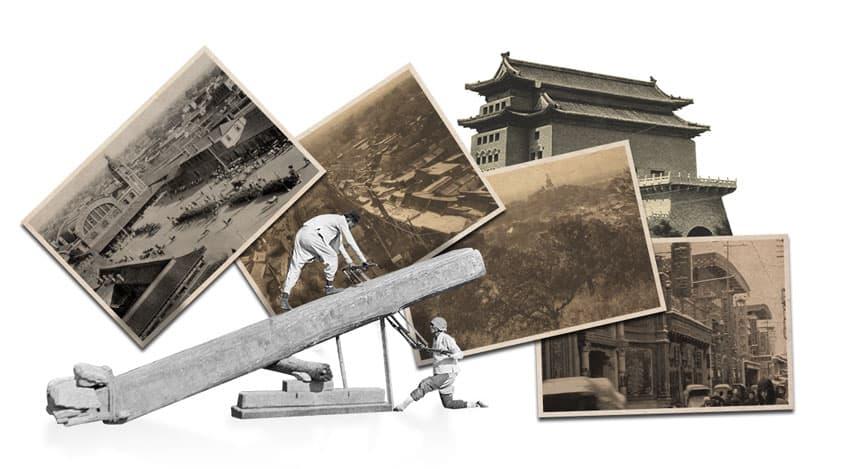 双城往事 — 北京篇