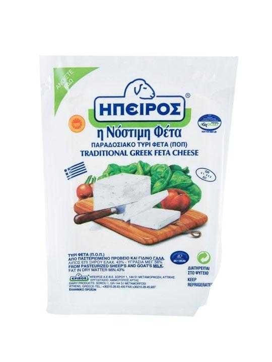 pdo-feta-cheese-200g-epiros