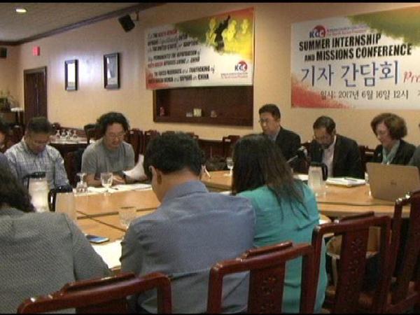 한인 2세들 워싱턴서 '북한 자유' 외친다
