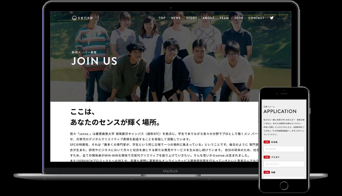 JoinUsPage