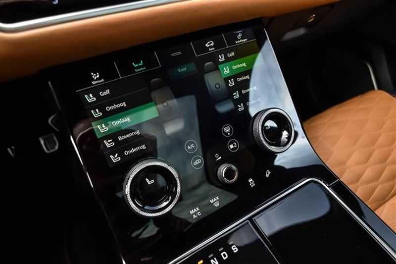 Land Rover Range Rover Velar 5.0 SVAUTOBIOGRAPHY DYNAMIC HEADUP+MULTIMEDIA afbeelding 7