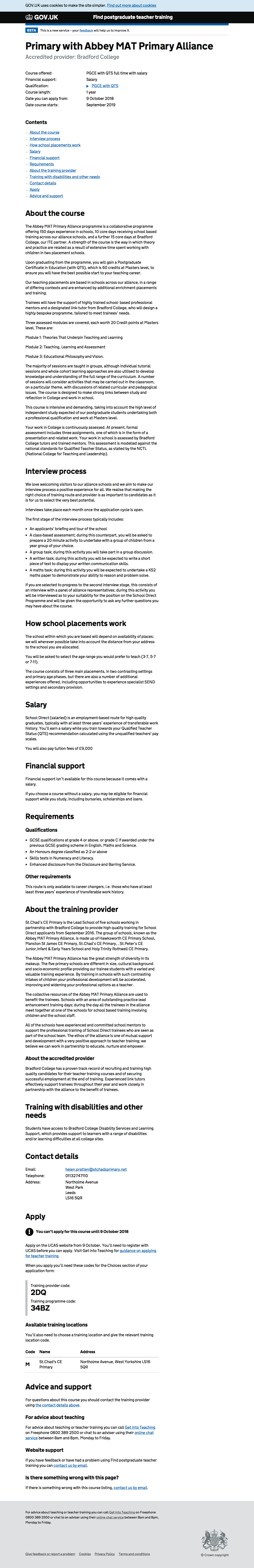 Screenshot of Full course page with salary