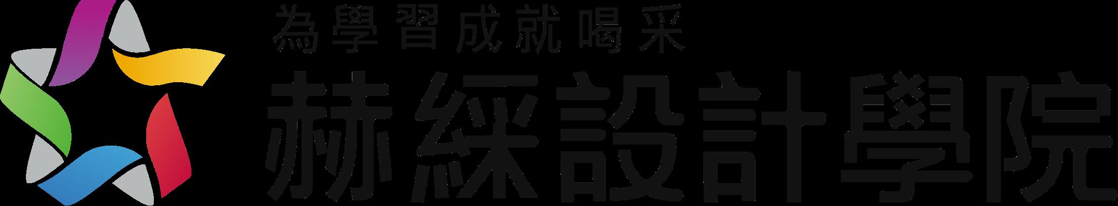 logo-taotaoxi