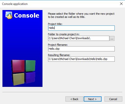Code::Blocks 設置專案名稱和路徑