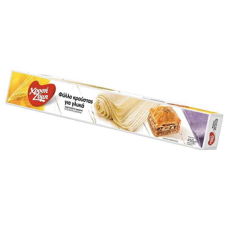 Pasta fillo per baklava - 450g