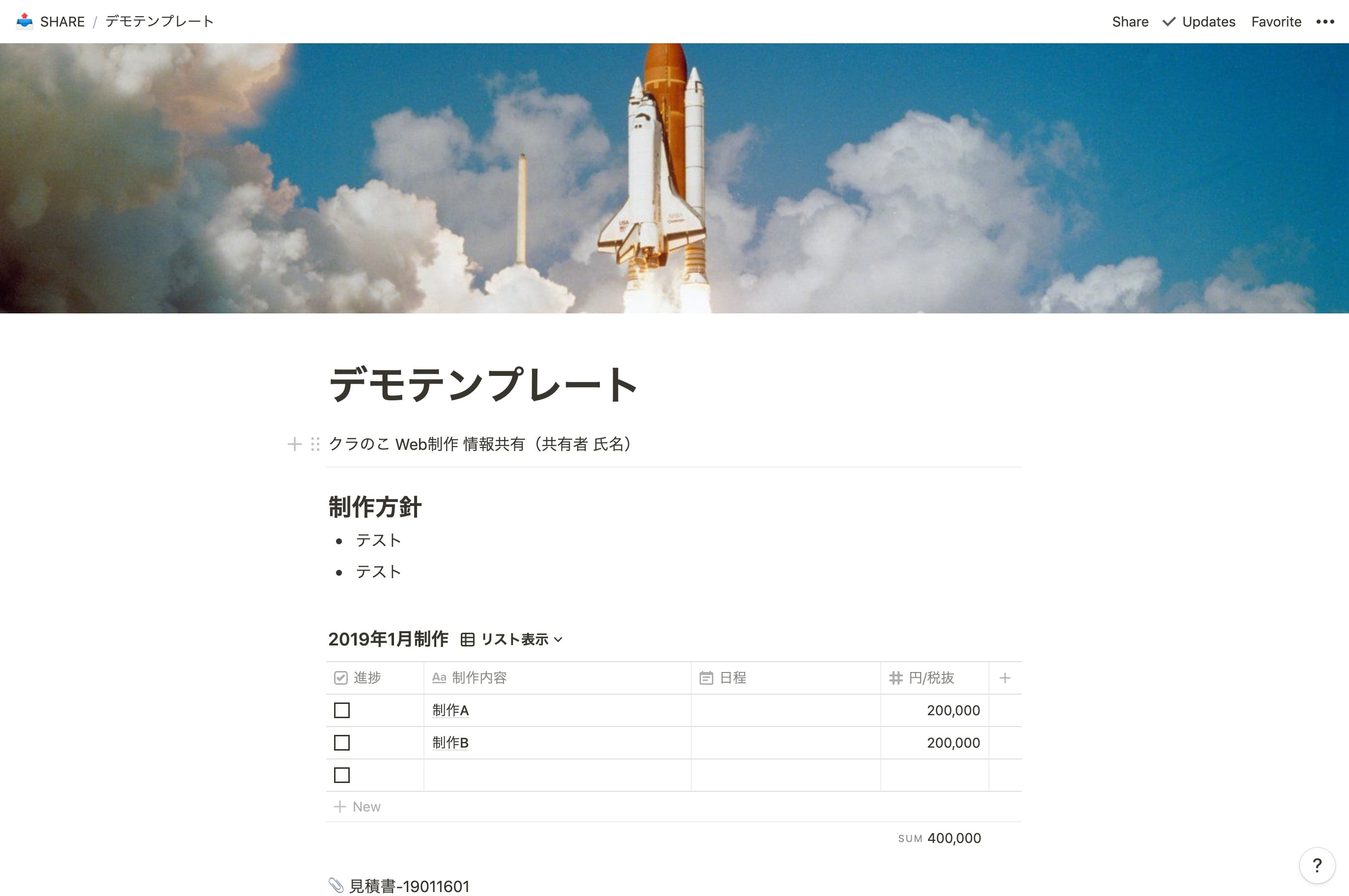 Pricing Image