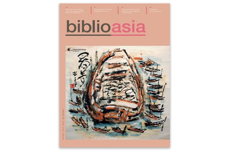 BiblioAsia 8-1 cover