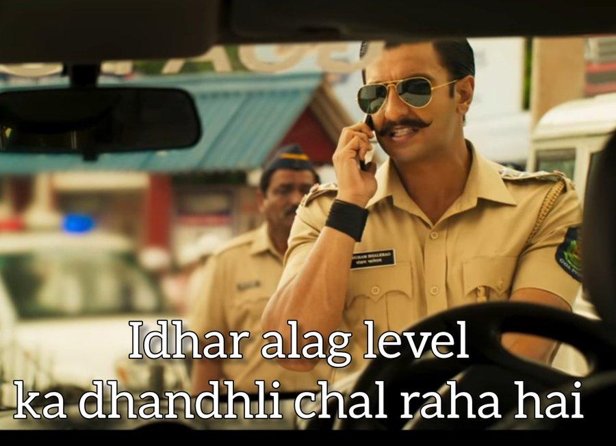 Ranveer Singh in Sooryavanshi trailer. Idhar Alag Level Ka Dhandhli Chal Raha Hai