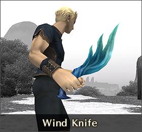 Wind Knife
