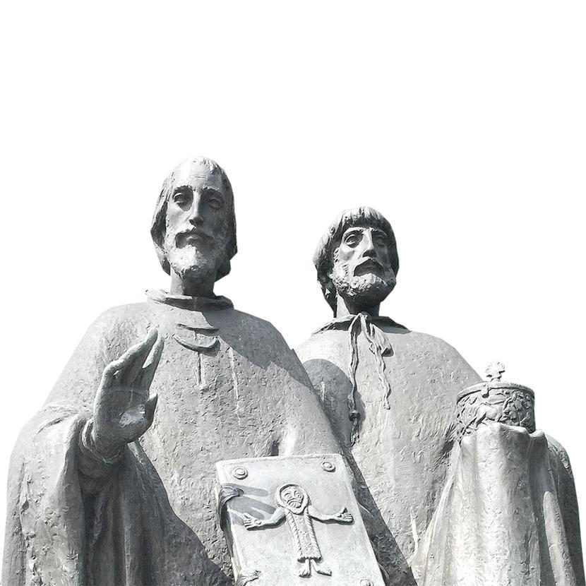 Памятник Кириллу иМефодию. Нитра. Словацкая республика. Источник: wikimedia.org