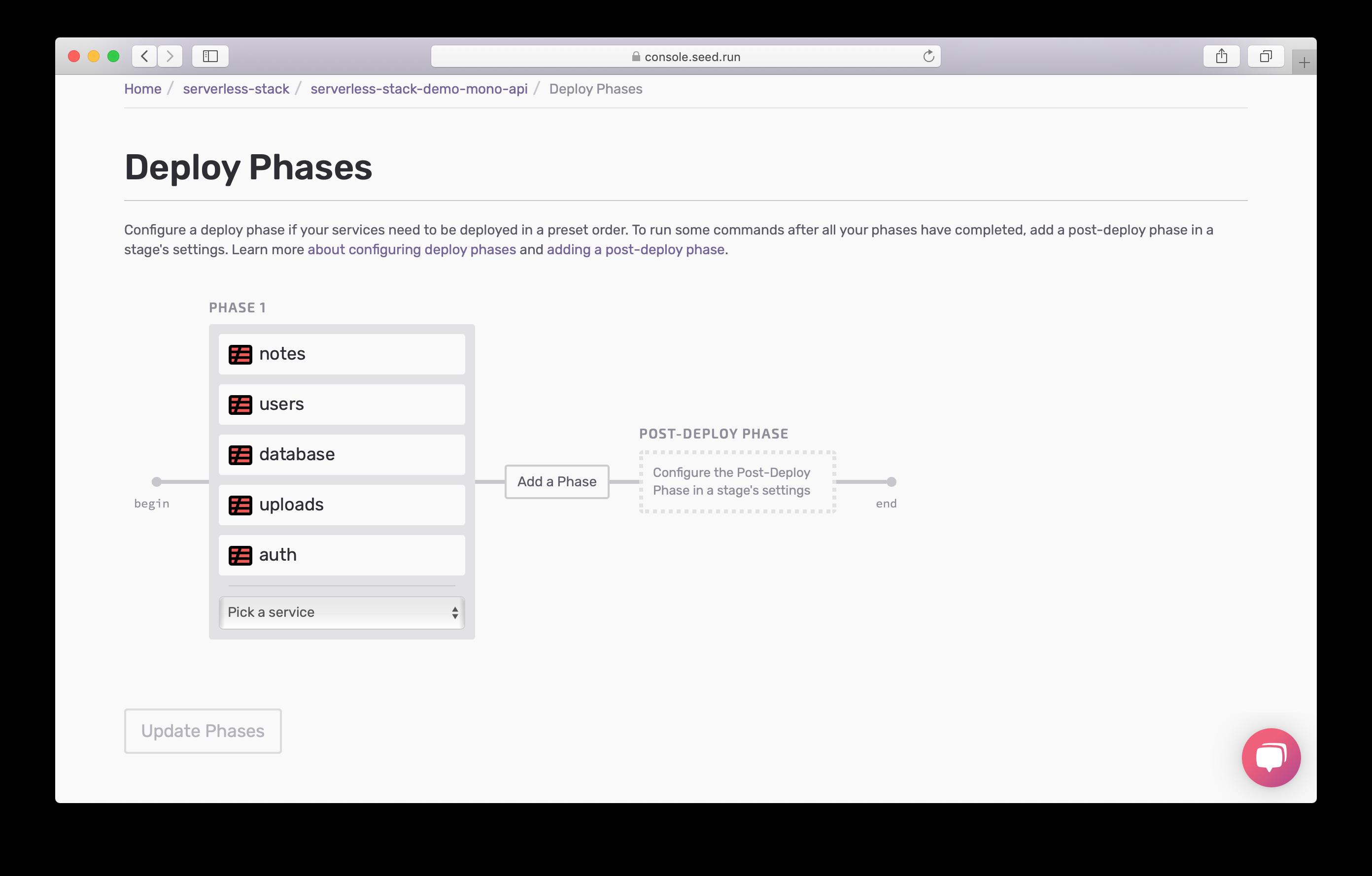 Default Deploy Phase screenshot