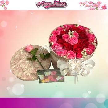 Bunga Box 13