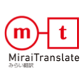 Mirai Translator
