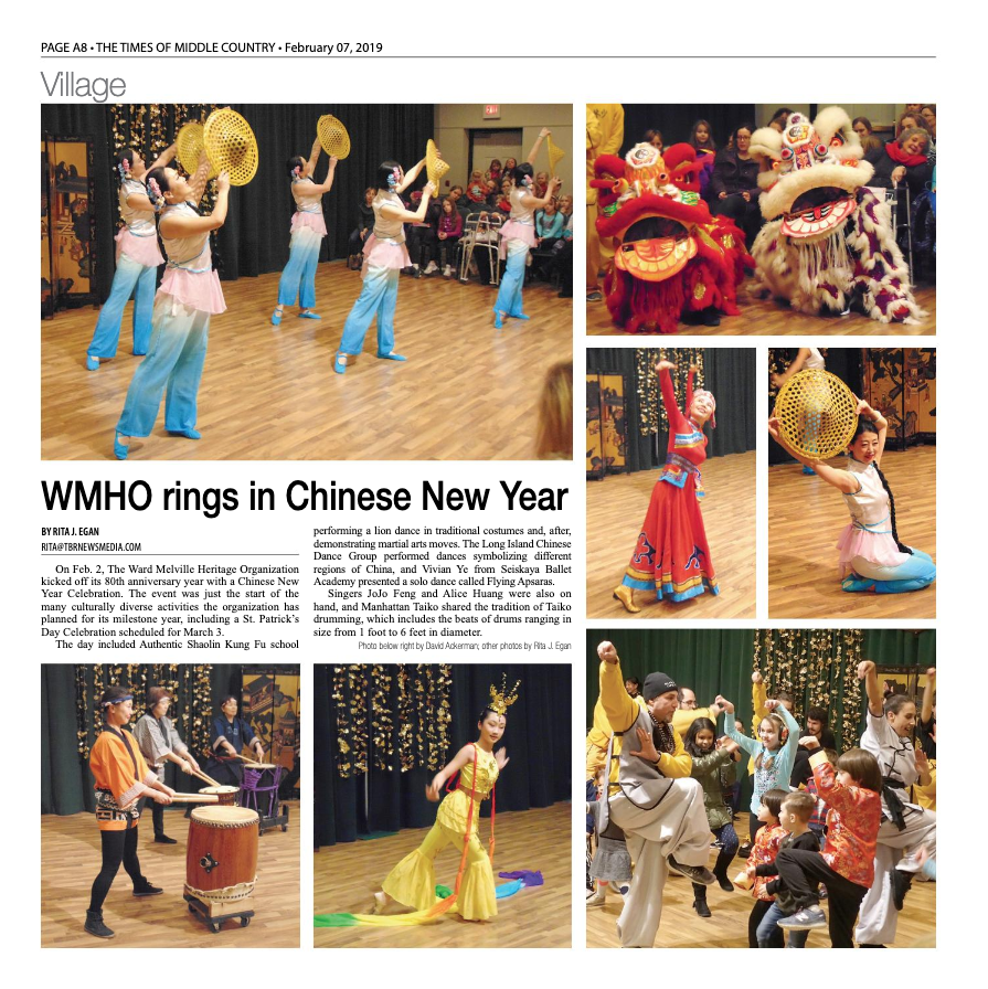 Wmho chinese newyear