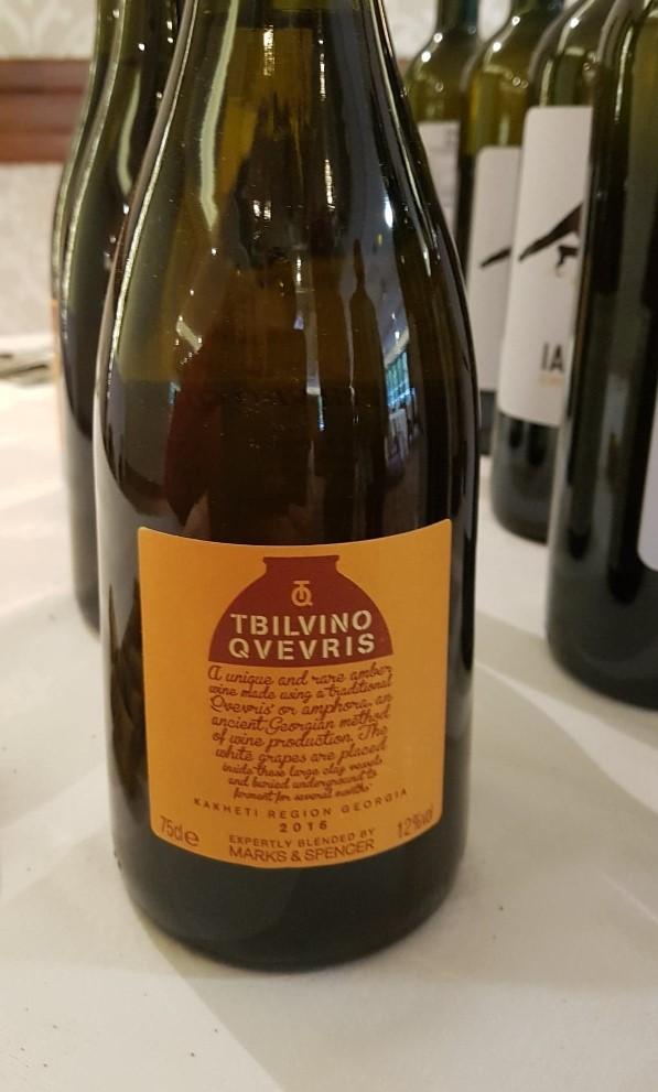 Tbilvino Qvevris