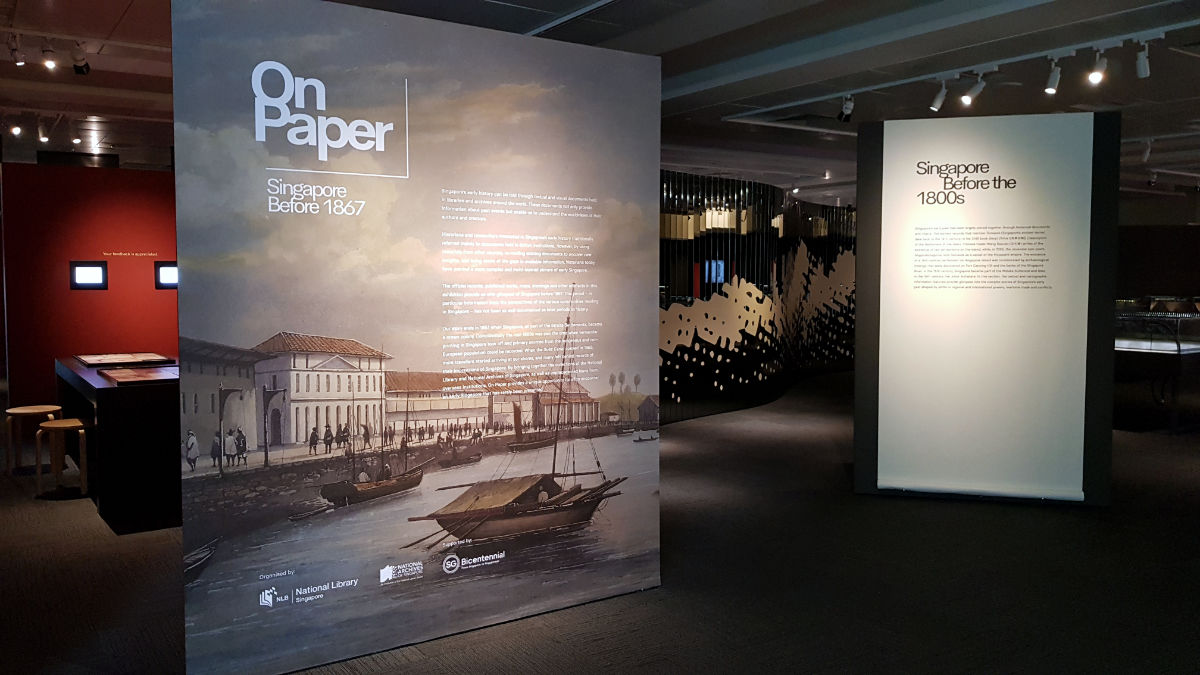 A photo showing the introduction wall of the On Paper exhibition