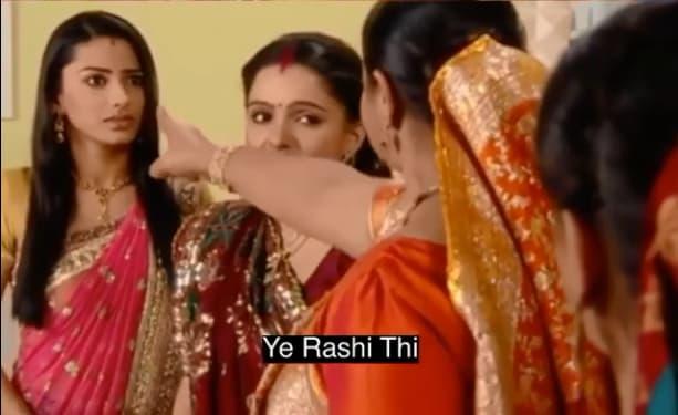 Ye Rashi Thi