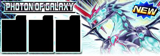 New Mini Box: Photon of Galaxy | YuGiOh! Duel Links Meta