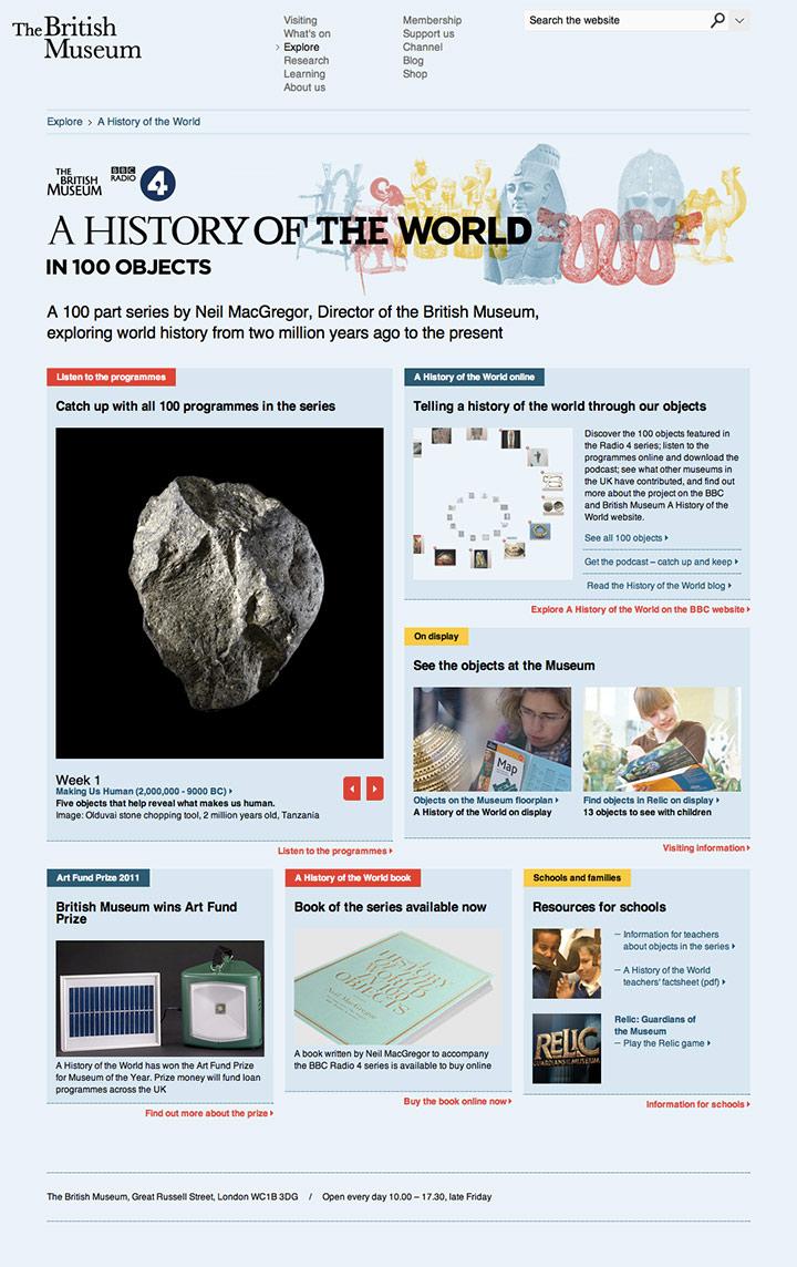 British Museum homepage