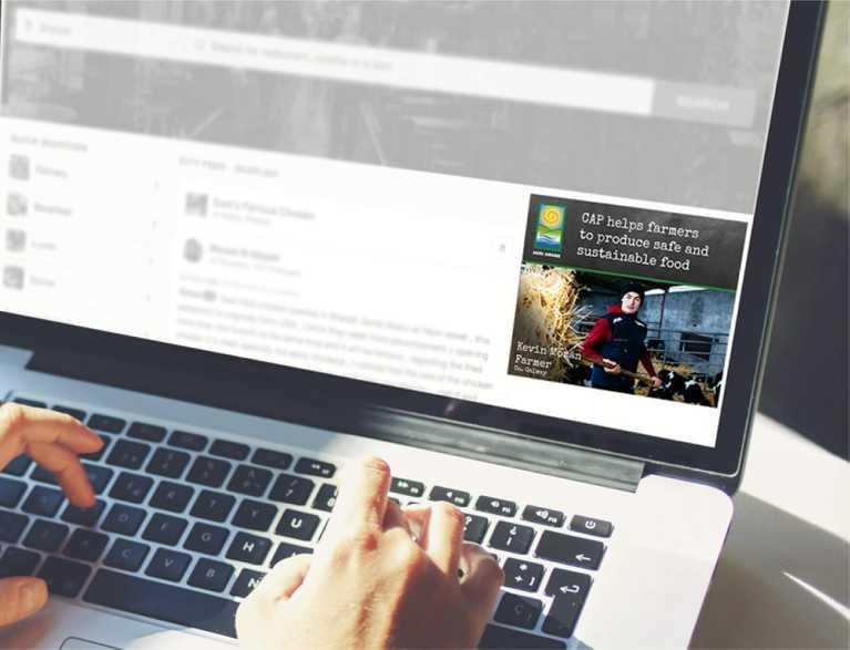 agri aware advertisement on website