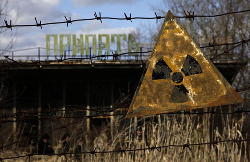 Знак радиации около речного порта. Источник: ru.wikipedia.org