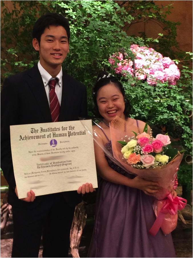 trisomy-21-yuuki-graduating