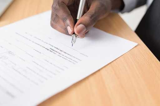 業務委託基本契約書を理解できます。さらに、ひな形で無料で作成できます!のサムネイル