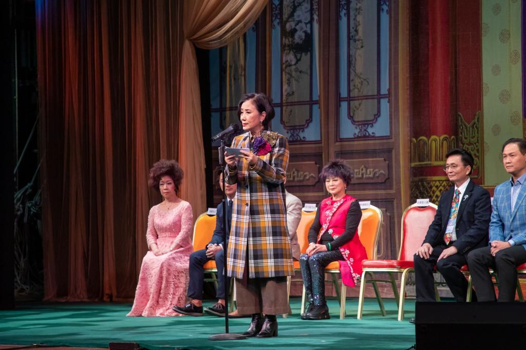 汪明荃主席致辭,讚揚「關愛梨園前輩戲曲夜」充分展現「飲水思源」的優良價值