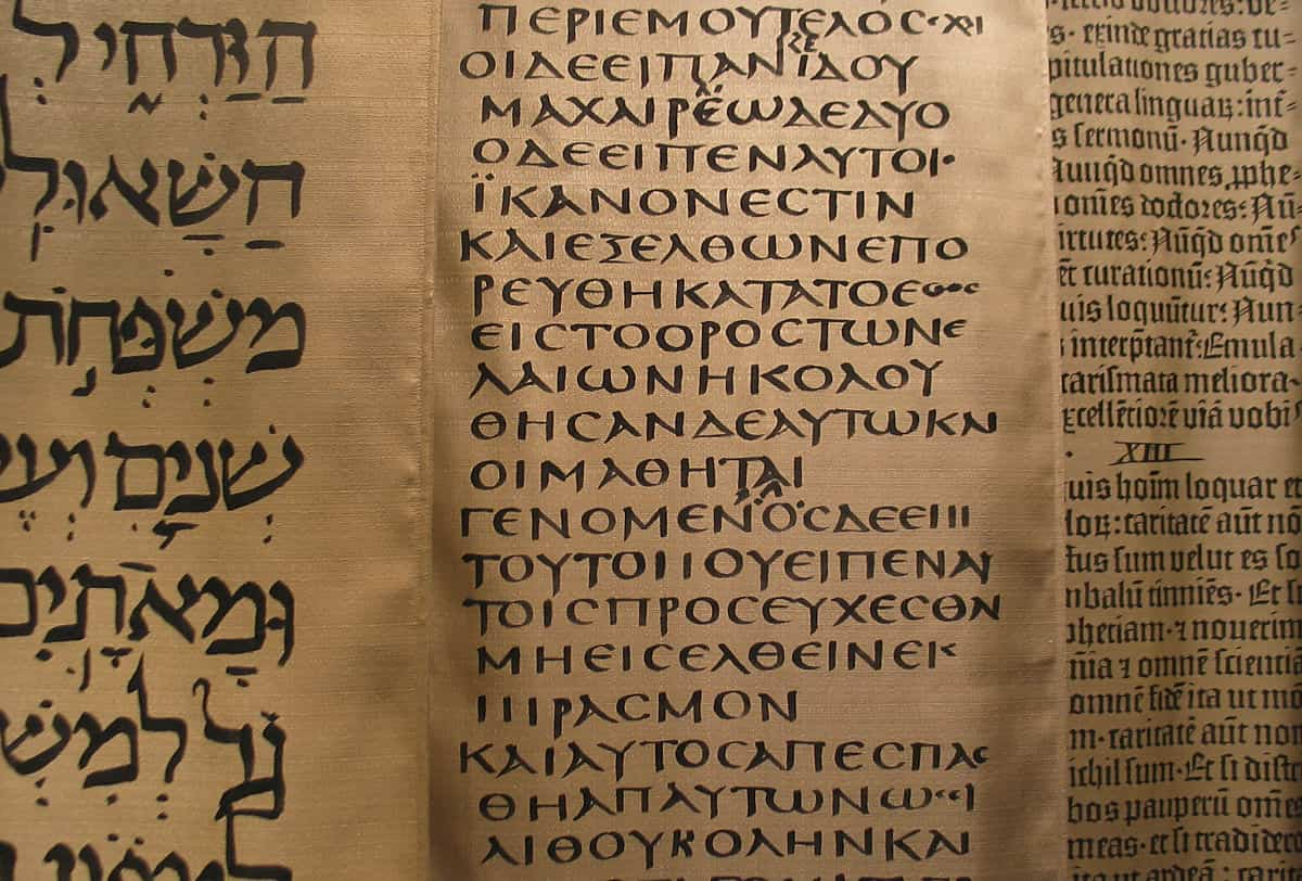 The Septuagint in the New Testament