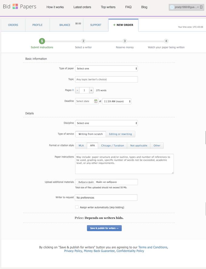 bid4papers.com admin panel