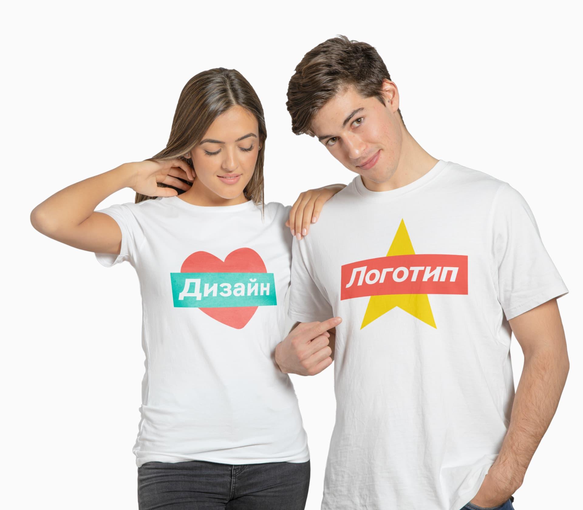 Ваш логотип и фирменный стиль на одежде