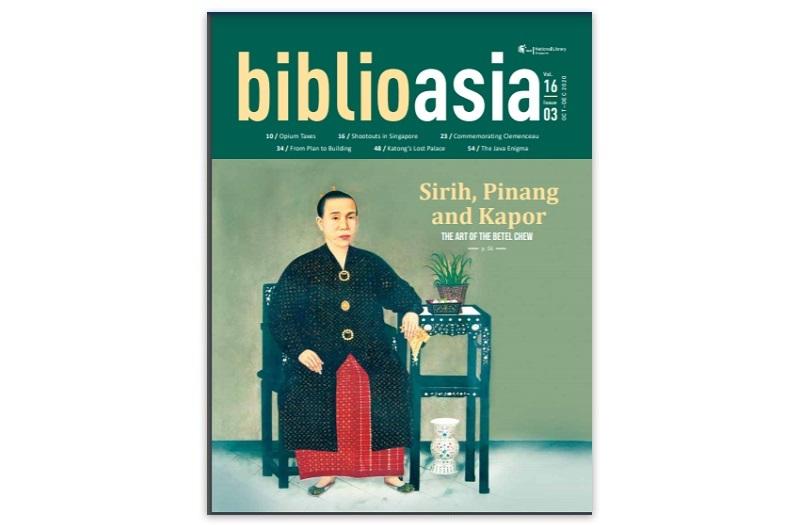 BiblioAsia 16-3 cover