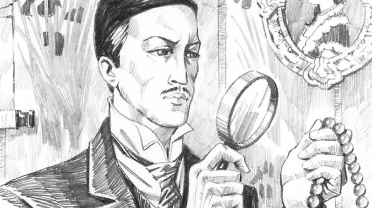 Эраст Петрович Фандорин, иллюстрация И. Сакурова
