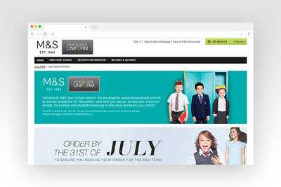 M&S Your School Uniform project