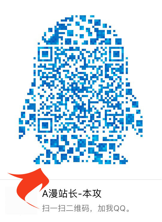 【更换暗号的通知】9月30号网站将更换暗号,凭89月份打赏暗号的截图领取新的暗号