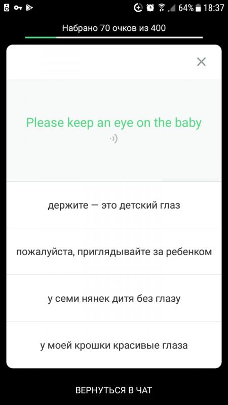 Screenshot_20180416-183702-450x800.png