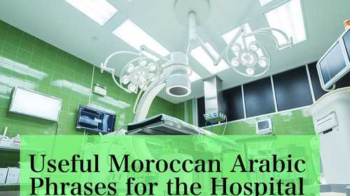 Useful Moroccan Arabic Phrases for the Hospital