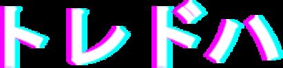 ToledoHacks II logo