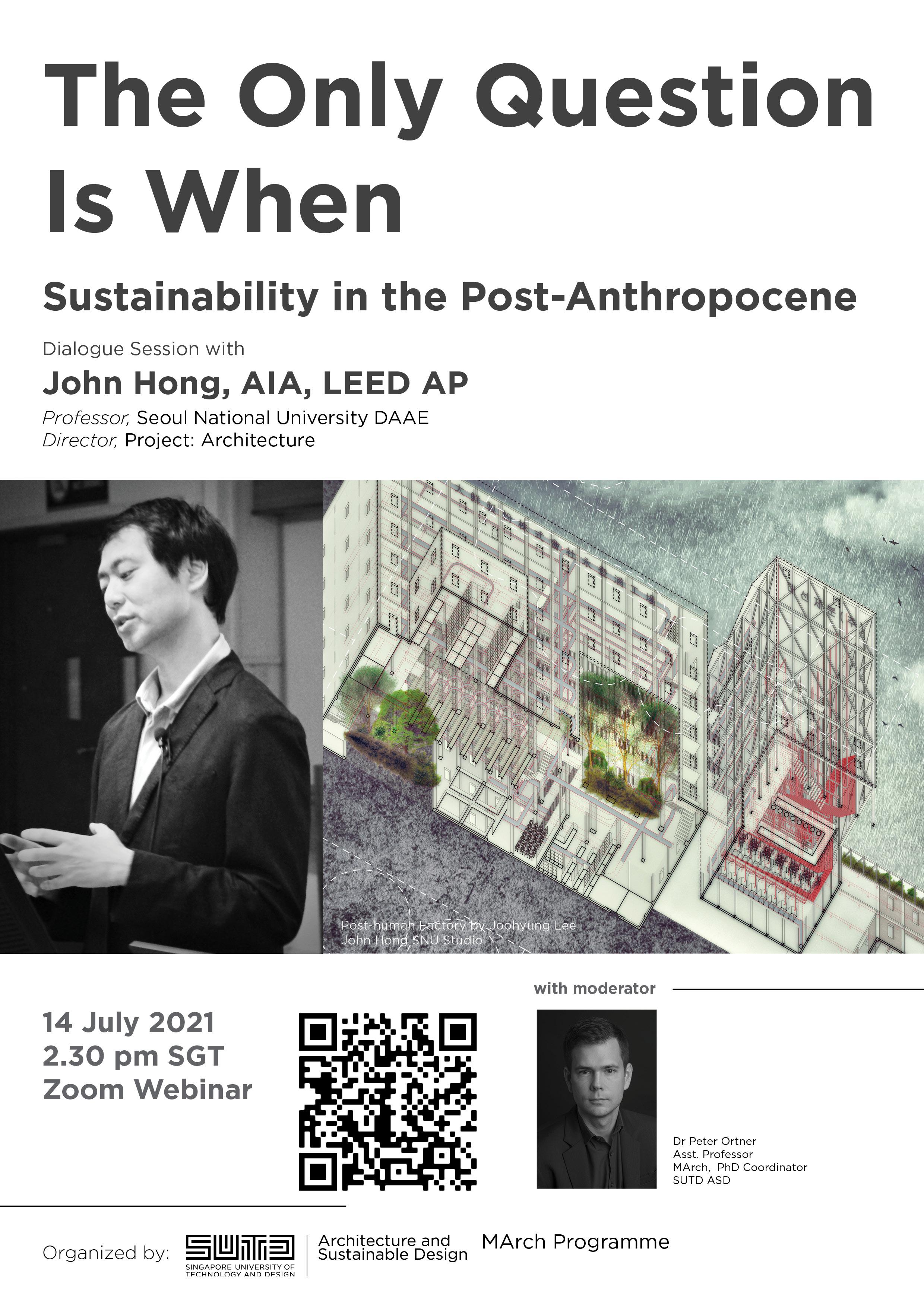 SUTD  Webinar Poster