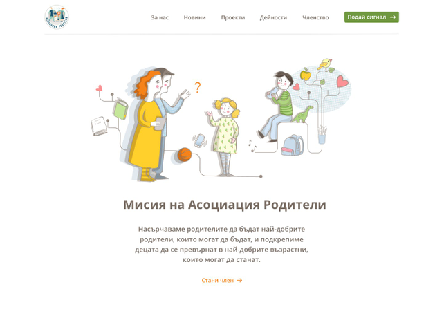 Featured project - Roditeli Association landing page image