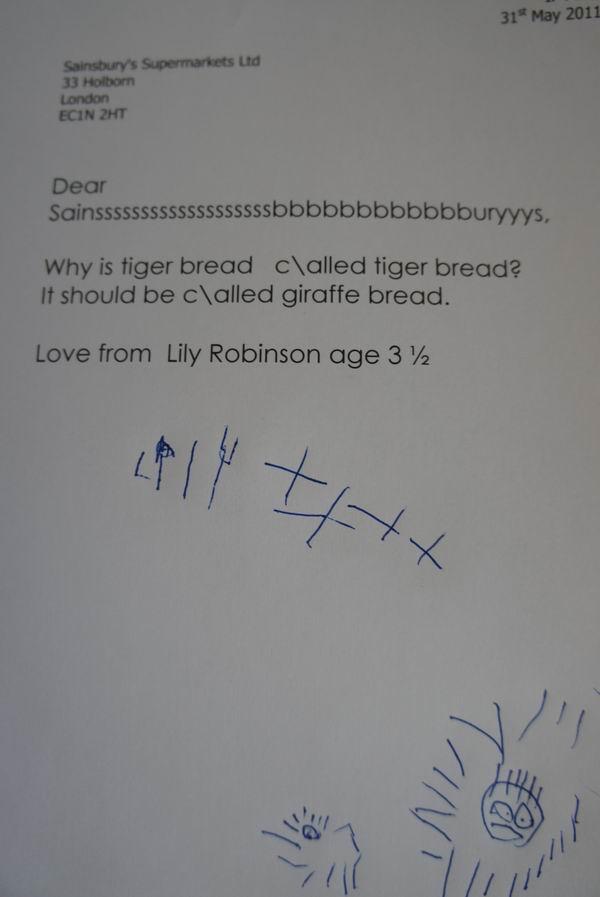 Tiger-bread-1.jpg